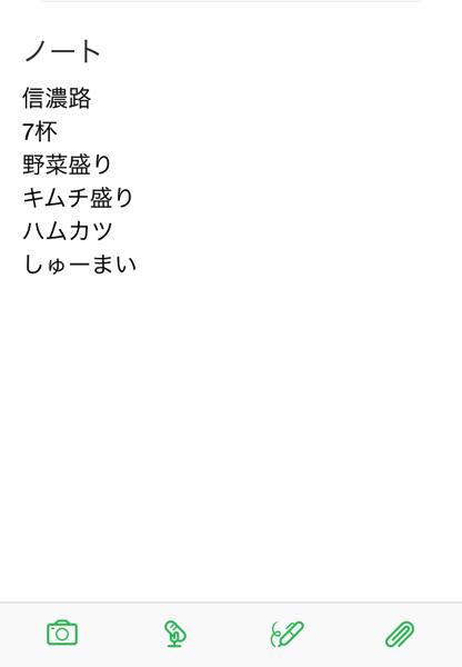 IMG 3597