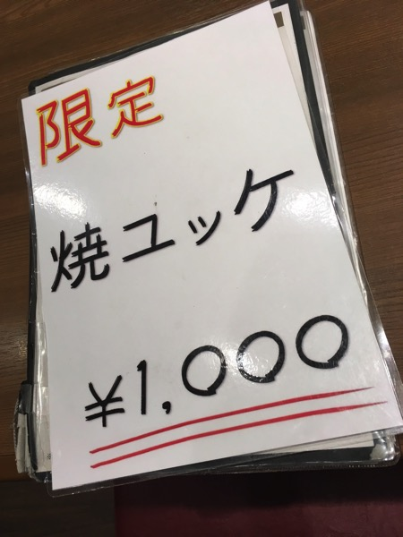 IMG 5829