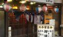 上野〜日暮里らへんではしご酒